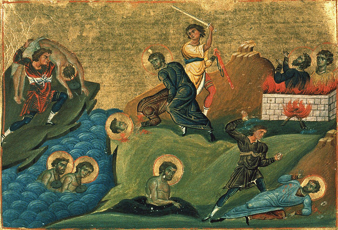 память святых мучеников