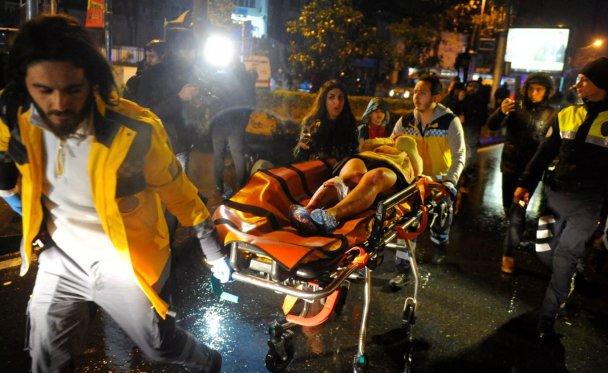 стамбул раненые