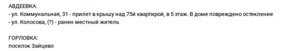 сводка3