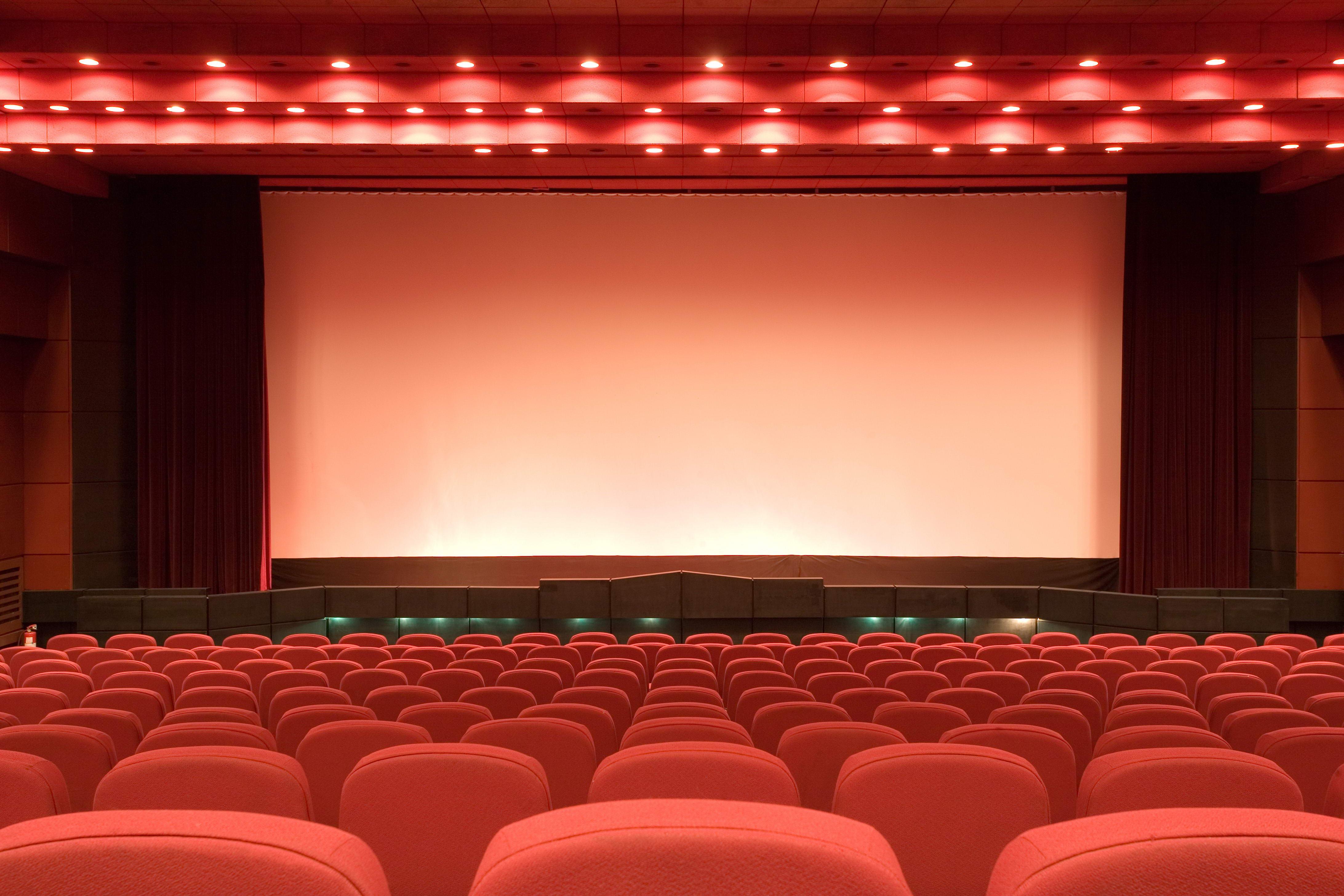 Билет на концерт, в кино или театр