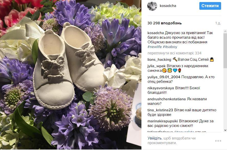 Катя Осадчая впервый раз прокомментировала рождение ребенка