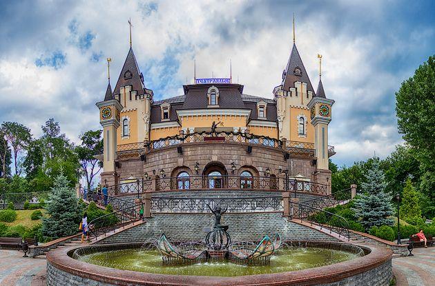 Киевский государственный академический театр кукол
