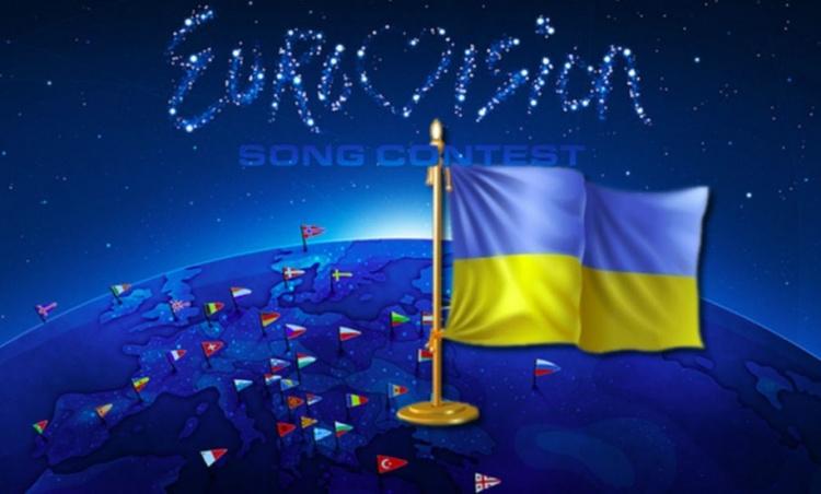 Полуфиналы Евровидения-2017