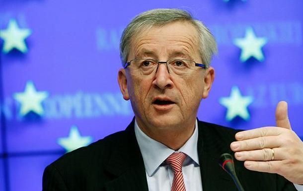Президент Еврокомиссии Жан-Клод Юнкер