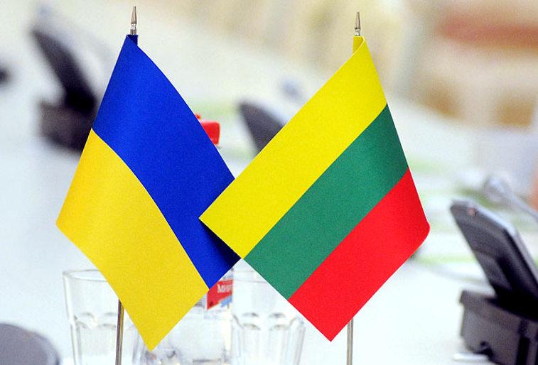 литва украина 2