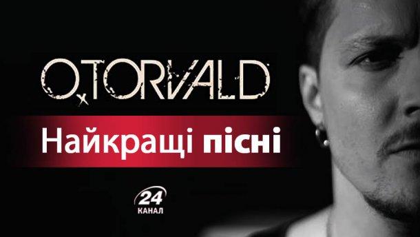 Украинское государство на«Евровидении» представит рок-группа O.Torvald