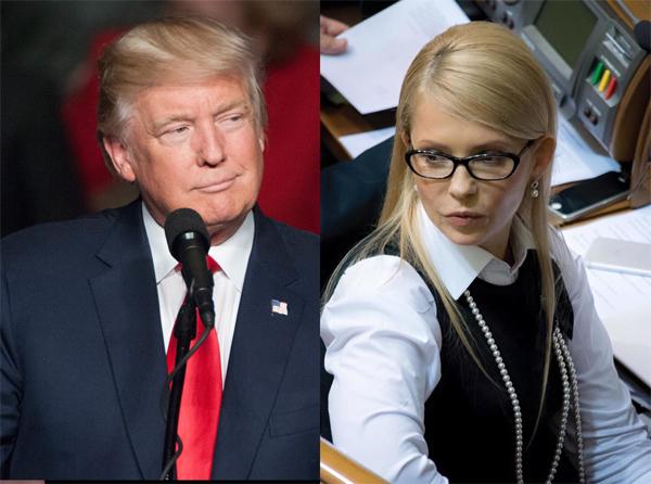 тимошенко и трамп