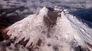вулкана Катл