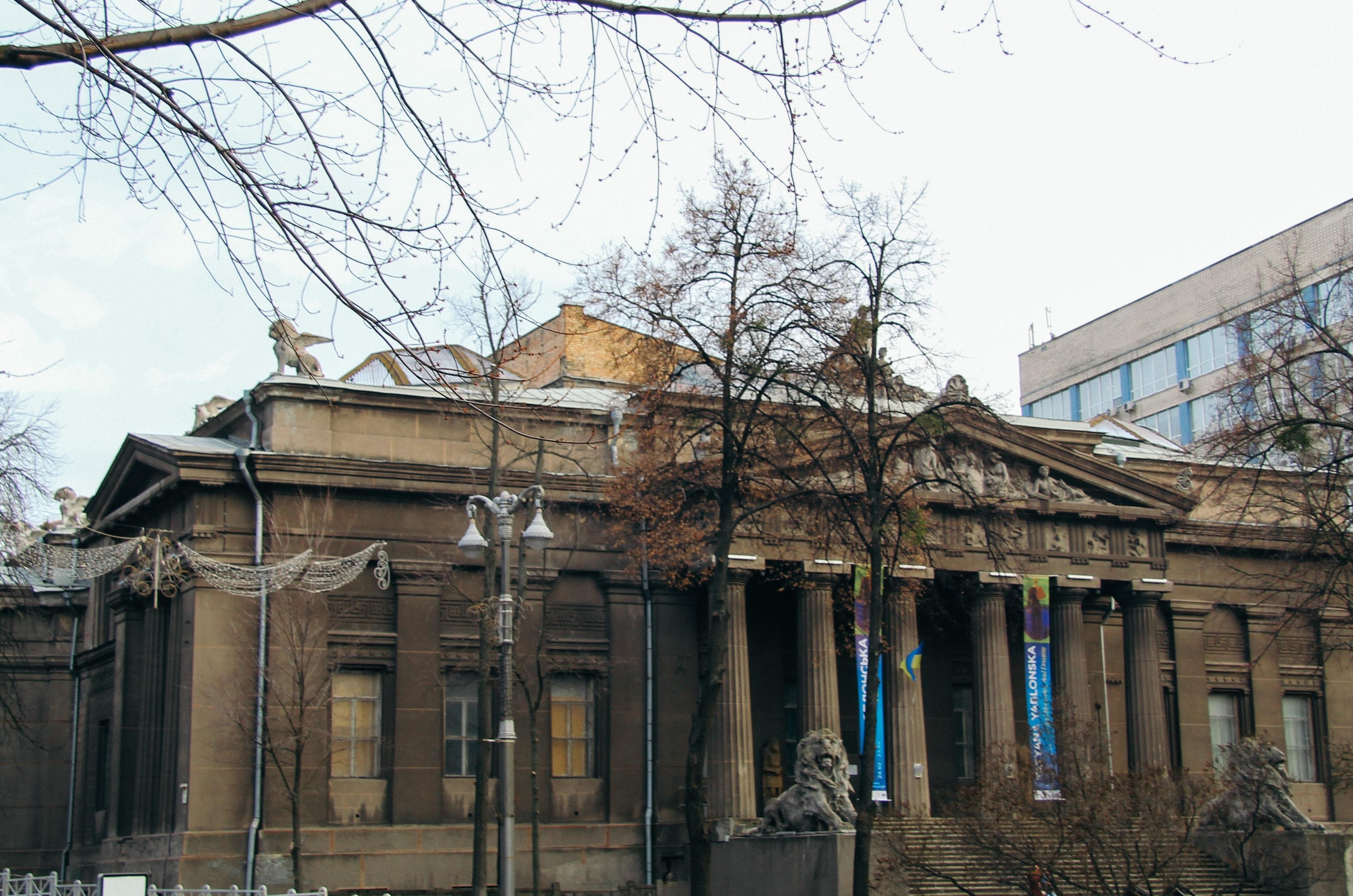 17 музей
