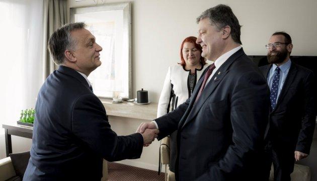 Орбан и Порошенко