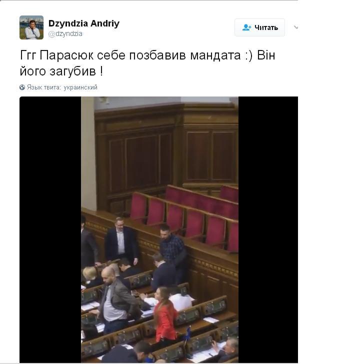 Парасюк твиттер