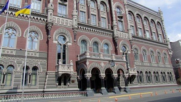 Переговоры о продаже ведут все банки с российским госкапиталом в Украине