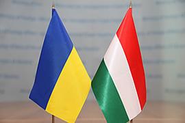 венгрия и украина