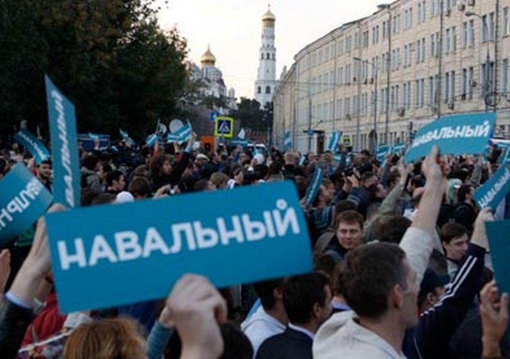 антикоррупционный митинг