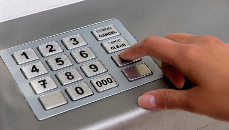 банкомат Россия