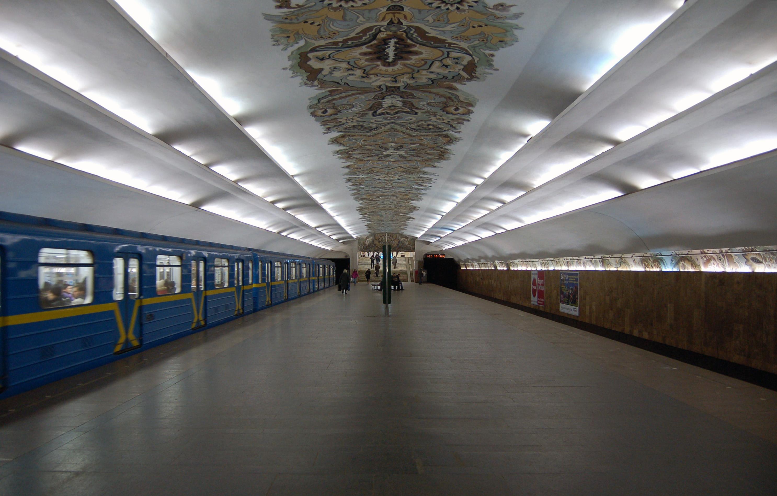 схема метро на телефон nokia
