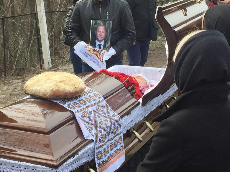 похорон.
