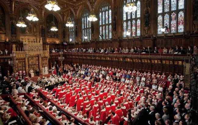 верхняя палата парламента