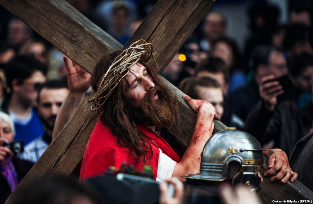 Иисус 2