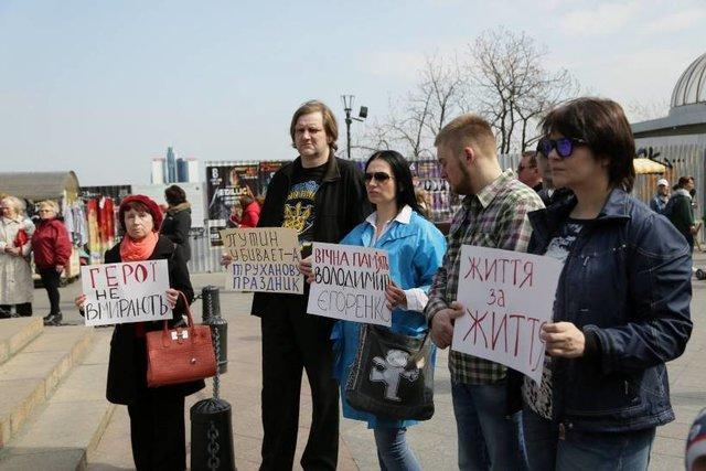 Одесса активисты