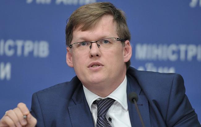 Розенко
