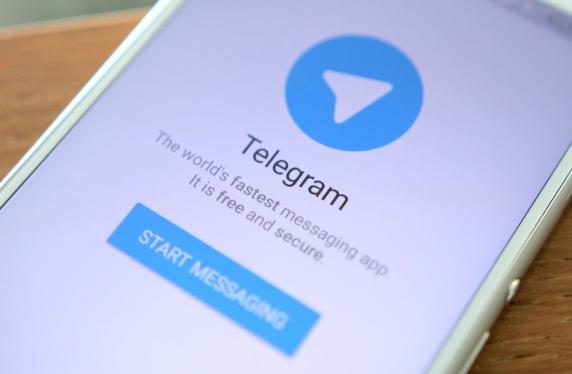 Telegram)