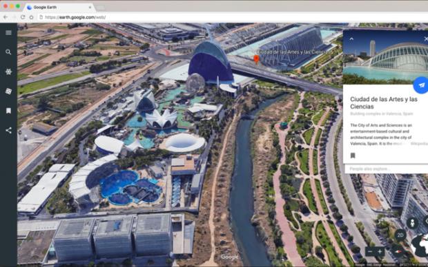 3D-карты, случайные места иэкскурсии сучеными— Новый Google Earth