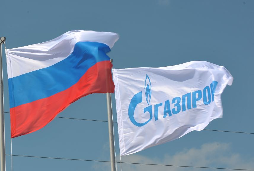 Украина и РФ некоторое количество дней консультировались сЕврокомиссией— Газовый вопрос