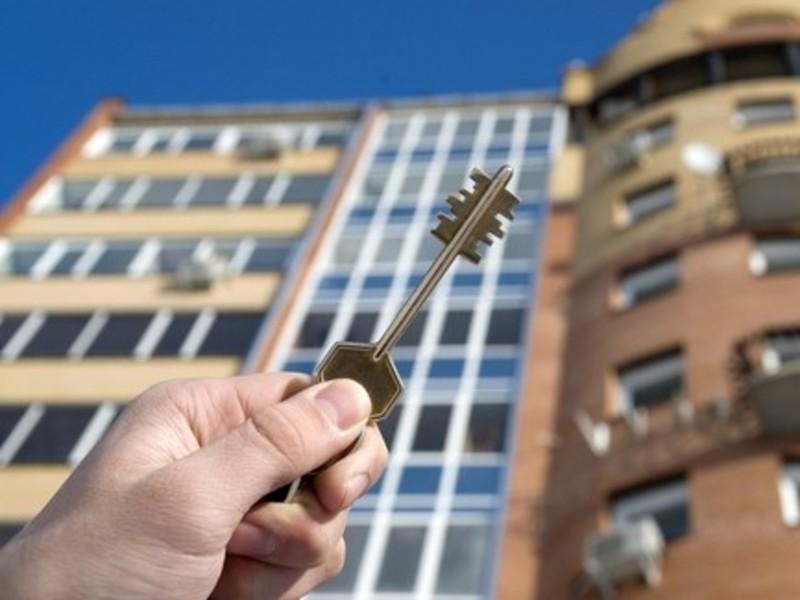 АТОшникам и эмигрантам будут восполнить 50% стоимости жилья