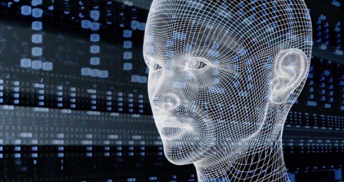 Программа Искусственный Интеллект