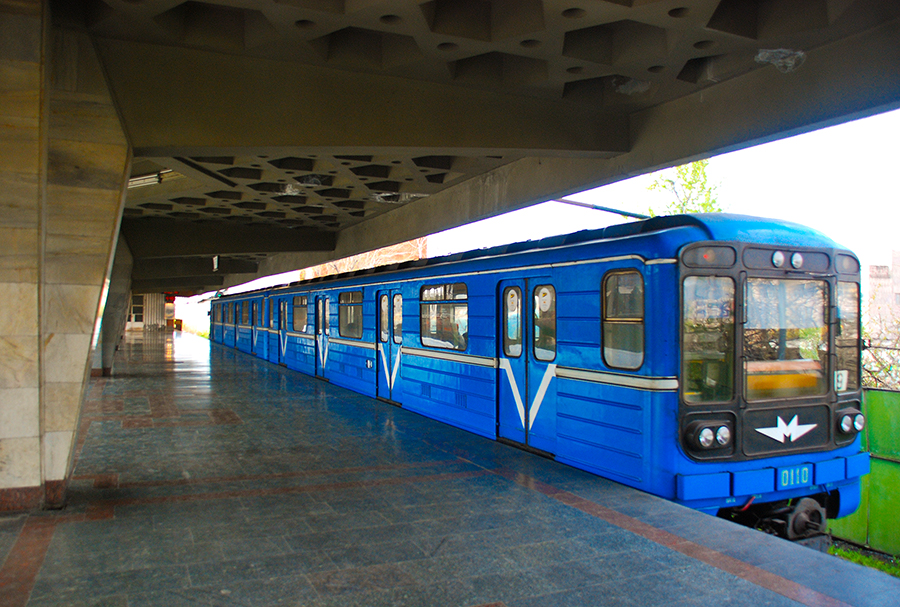 метро столица.
