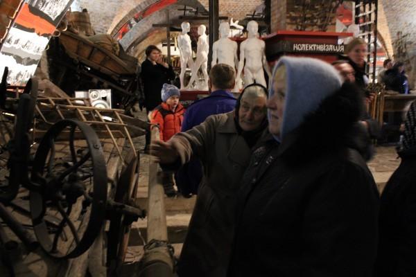 музей Голодомора-