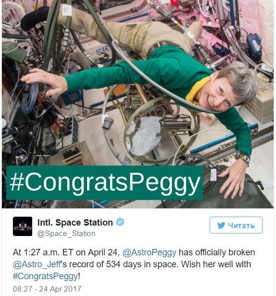 Пегги Уитсон побила рекорд попребыванию американцев вкосмосе