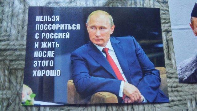 задержали россиянина_