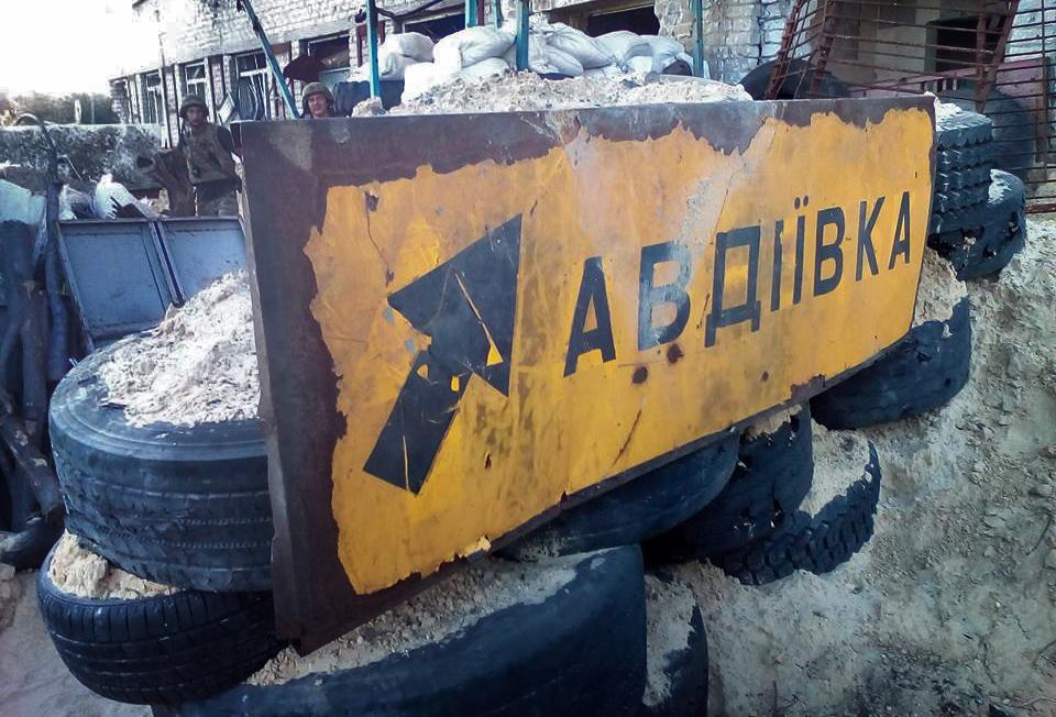 Боевики цинично обстреляли жилые кварталы Авдеевки: мирные граждане получили серьезные ранения