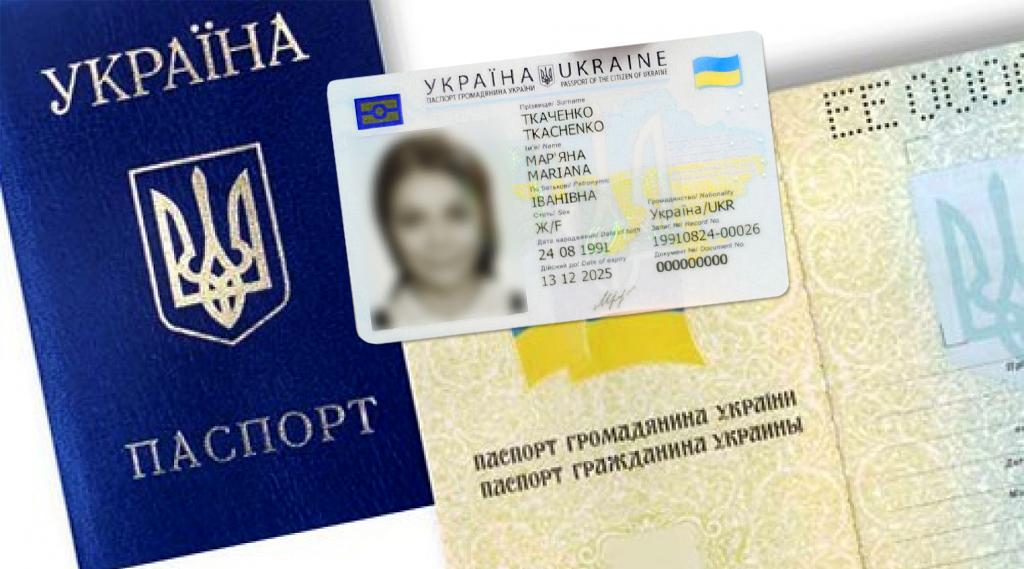 Киев: Турция официально позволила заезд украинцам поID-картам