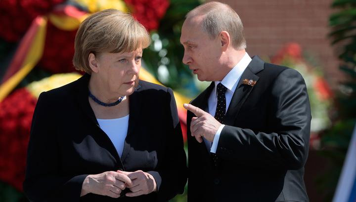 Мервель и Путин