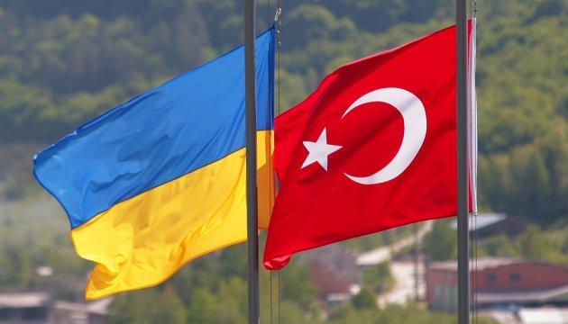 Турция и Украина