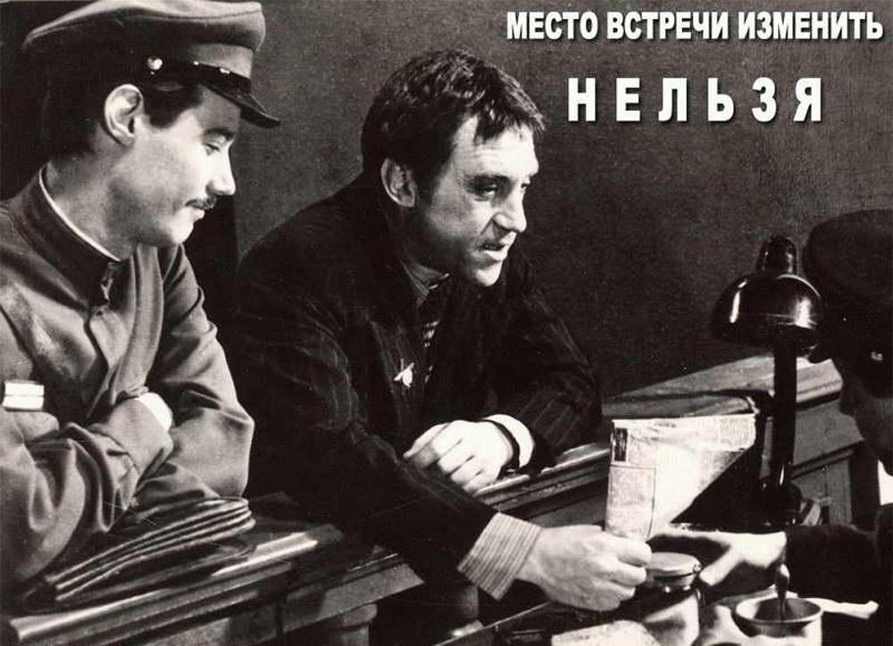 Высоцкий в фильме
