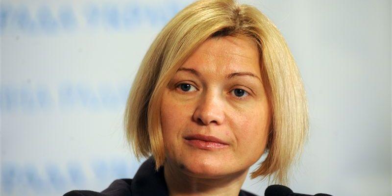 Европейская комиссия выделила 32,5млневро нарегиональное развитие государства Украины