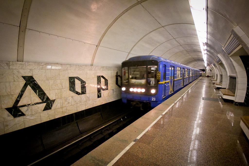 Вкиевском метрополитене озвучили настоящую себестоимость одной поездки