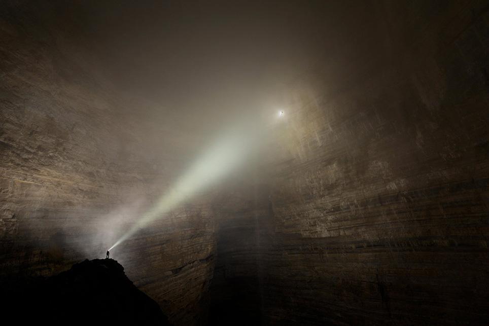 пещерка