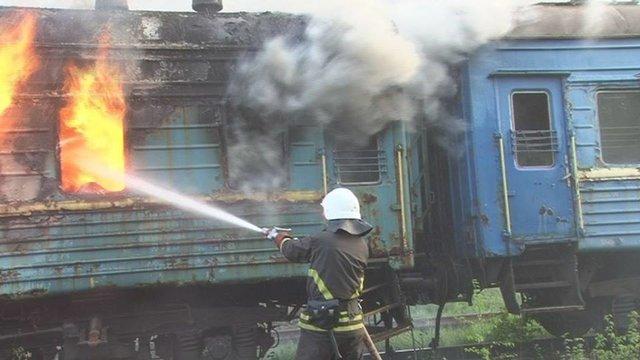 поезд сгорел