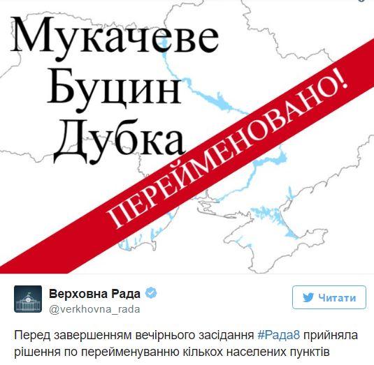 Новости пежо 3008 в россии сегодня