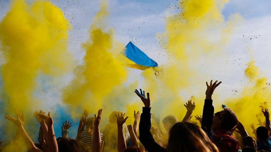 молодеж Украины