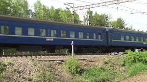 поезд на жмеринку