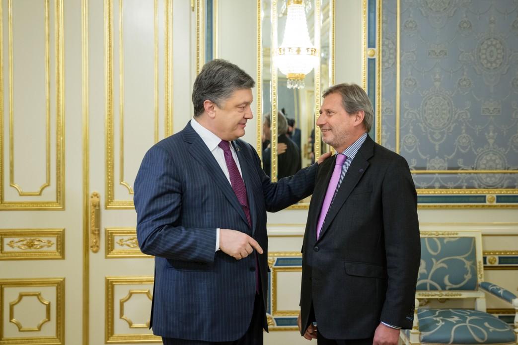 президент и еврокомисар.