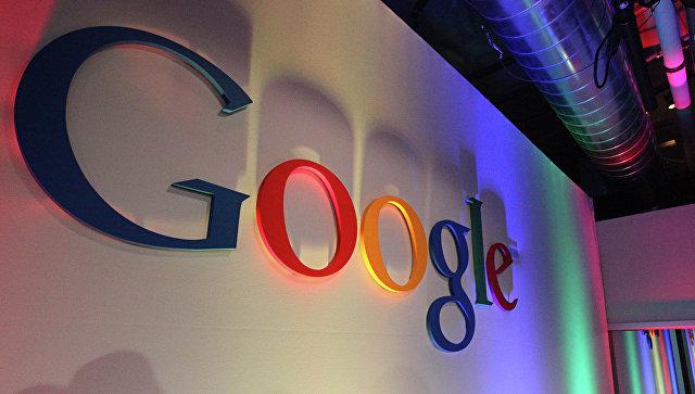 реклама Гугл