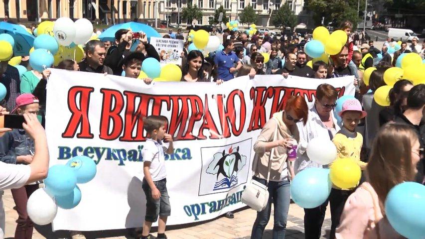 религиозное шествие за права детей