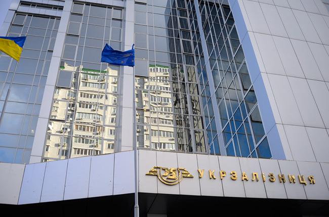 Напоезд «Киев-Прага» объявили акцию «Билет первой минуты»